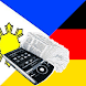 Cebuano German Dictionary by Bede Products