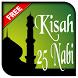 Cerita Kisah 25 Nabi by berkahapps
