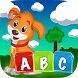 ABC Word Drop Puzzle For Kids by Purple Cow