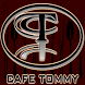 Cafe Tommy by Adamantium Mobile
