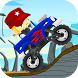stunt buggy mountain road by Best Free App and Games