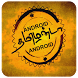 Android Tamilan by Freeware Software