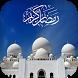 Ramadan Live Wallpapers 2018 by Fundoo Inc