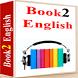 آموزش زبان انگلیسی level 2 by Tirazis Software