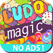 Ludo Magic: It's Ludo Time! by Toko Innovation Studios