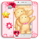 Teddy Love Cute Theme