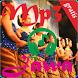 Kumpulan Lagu Jawa :Terlengkap Mp3 by annisadev
