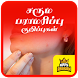 Beauty Skin Care Tips Summer Skin Care Bright Face by Apps Arasan