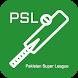 PSL 2017 Live TV