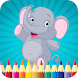 Kids Animal Coloring Book Page by Coloring Fun Games For Adults and Kids
