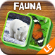 Mahjong Animal Tiles: Solitaire with Fauna Pics by F. Permadi