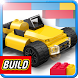 Build Car
