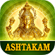 Ashtakam For Goddess - Free by Abirami Digital