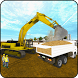 Real Excavator City Builder 3D by Green Chilli Studios