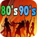 free 80s 90s music ringtones by Fantastic apps by Gusmar