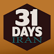 31 Days - Iran by 31 Days