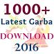 Navratri Garba Download 2016 by worldfestivalapps