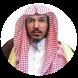 أذكار الصباح والمساء الصحيحة by Malek Soualmia