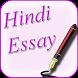 Hindi Essay Writing by Davidandroidbro