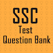 SSC Test Question Bank by DSPL
