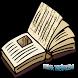 Ruya tabirleri Arama özellikli by CamART Arge