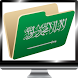Saudi Arabia TV Live Channels by Mobile TV Provider