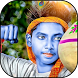 krishna Photo Editor - frame splash after effects by Krishna photo frame editor