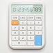 Best Scientific Calculator by Random Appz
