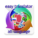 Easy All Language Translator by Tut Wuri Handayani