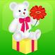 Цветы и подарки by AppSeller.ru