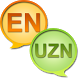 English Northern Uzbek Dict by vdru