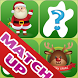 Merry Christmas 2015 Match Up by ROCKHOPPER