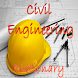 Civil Engineering Dictionary by Himesh Apps Pvt. Ltd.