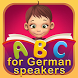 English for German Speakers by Codore