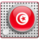 radio Tunisia by innovationdream
