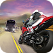 Moto Bike Rider: Motorcycle Racing Game by Legend 3D Games