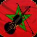 شعبي مغربي - نايضة 2017 by Medi-App