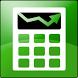 Stock Calculator by Gagan Singh