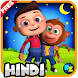 Kids Top Hindi Nursery Rhymes by Kidzooly