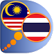 Malay Thai dictionary by Dict.land
