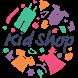 Детский магазин by clothing