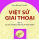 Việt sử giai thoại IV by Trần Phước Hùng