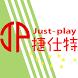 捷仕特科技有限公司 by PCSTORE(7)