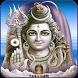 Maha Mrutyunjaya Mantra Chant by My3 Arts