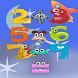 Math for kids by KrissherryCity