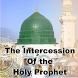 The Intercession of Prophet by Sunni Dawate Islami Gujarat
