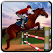 Horse Riding & Jumping Show: Simulator by Games Club