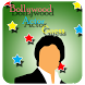 Bollywood Actor Guess by gustar-droid