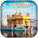Golden Temple Cube LWP by Cube LiveWallpaper