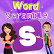 Word Scramble: Hidden Words! by Real Simulators